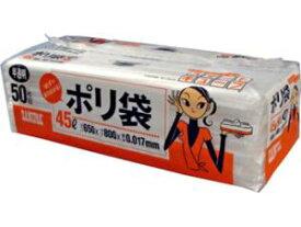 日本サニパック スマートキューブ ポリ袋 45L 半透明 50枚組 型番:SC40