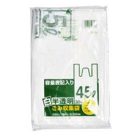 日本サニパック ごみ収集袋 45L 白半透明 30枚入 型番:HT44