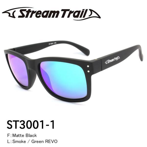 Stream Trail ストリームトレイル 水に浮くフローティンググラス ST3001-1 (1149765)【smtb-s】