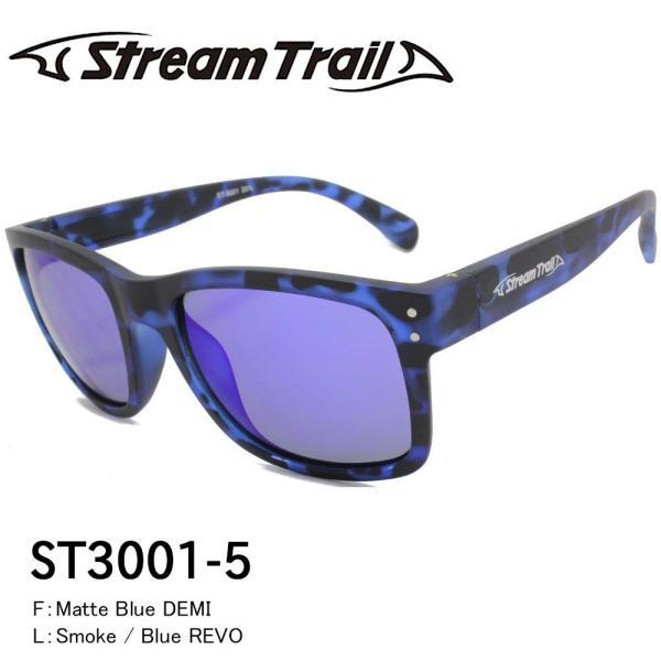 Stream Trail(ストリームトレイル) Stream Trail ストリームトレイル 水に浮くフローティンググラス ST3001-5 (1149769)【smtb-s】