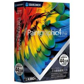 ソースネクスト Paintgraphic 4 Pro[Windows](0000257000)【smtb-s】