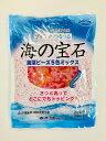 天恵ジャパン 海藻ビーズ5色ミックス 500g【smtb-s】