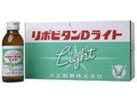 大正製薬 リポビタンDライト 100ml 10本入【smtb-s】