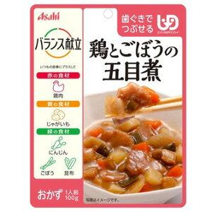 アサヒグループ食品 バランス献立鶏とごぼうの五目煮 100g【単品】