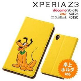 d9d41a62ad レイ・アウト Xperia Z3 SO-01G/SOL26/401SO用 横開きブック