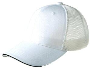 Printstar(プリントスター) 【帽子・キャップ】00712-MTC MTCメジャーツイルキャップ 【ホワイト】 フリー