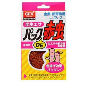 GEX(ジェックス) パックDE赤虫 20g (10g×2袋) 【ドライフード(赤虫・糸ミミズ・乾燥エビ)/フィッシュフード】 単品