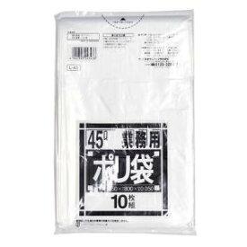 日本サニパック 業務用ポリ袋 45L 透明 10枚組 L-43