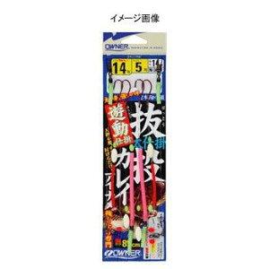 オーナー 抜投カレイ遊動 15