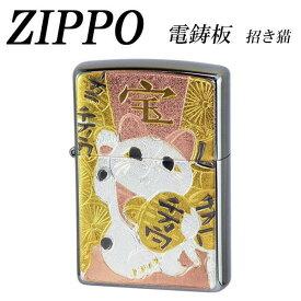 ZIPPO(ジッポー) ZIPPO 電鋳板 招き猫 (1126318)【smtb-s】