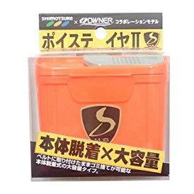 SHIMOTSUKE(シモツケ) 大橋漁具 ポイステイヤII オレンジ【smtb-s】