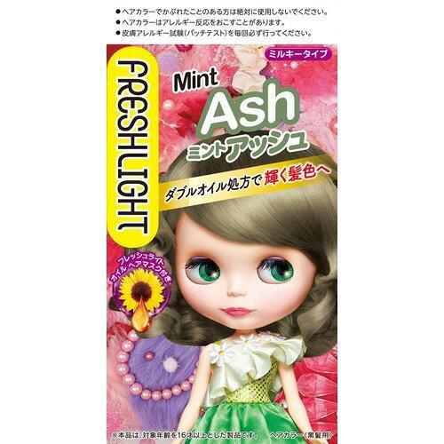ヘンケルジャパン フレッシュミルキーヘアカラーミントアッシュ 1組【smtb-s】