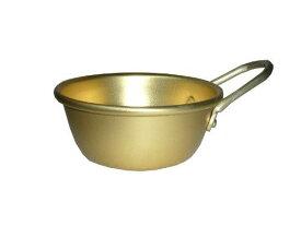 前川金属工業所 3181403 マッコリーカップ110mm(手付き)ゴールド