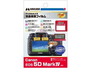 ハクバ DGF2CAE5DM4 液晶保護フィルム MarkII(キヤノン EOS 5D Mark IV専用) DGF2-CAE5DM4【smtb-s】