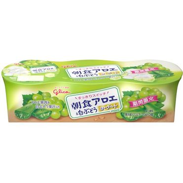 グリコ 朝食アロエ&白ぶどうヨーグルト 70g×3
