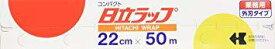 日立化成 日立ラップ 220mm×50m1-3785-01