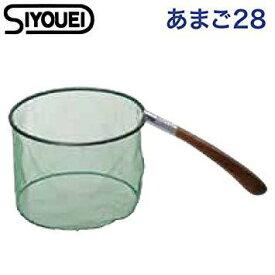 昌栄 あまご28 モノフィラ縫製2.5mm目【smtb-s】
