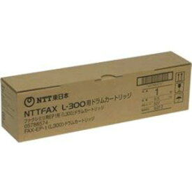 NTT-FAX L300ドラム/05788574(10.000枚)