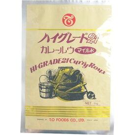 テーオー食品 ハイグレード21 カレールウ マイルド(1kg)【smtb-s】