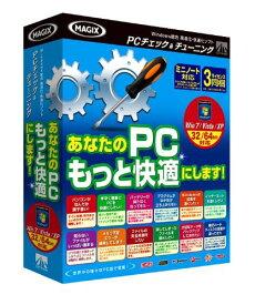 PC チェック&チューニング [WIN] (SAHS-40792)【smtb-s】