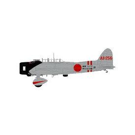 国際貿易(KOKUSAI BOEKI) AV441008 愛知99式艦上爆撃機11型 空母加賀 AII-256 1/144スケール (7428bp)【smtb-s】
