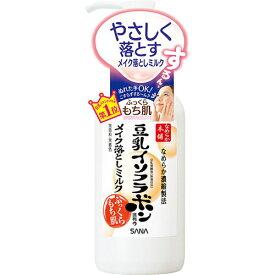 常盤薬品工業 なめらか本舗 メイク落としミルクN 200ml【smtb-s】