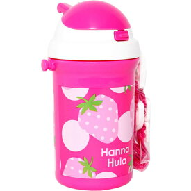 HALKARIN'S Hanna Hula(ハンナフラ) キッズストロー付きボトル いちご【smtb-s】