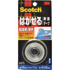 住友スリーエム スコッチはがせる両面テープ(超透明、薄手)KRS-15 5816400