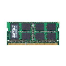 バッファロー PC3-12800 (DDR3-1600) 対応 204Pin用 DDR3 SDRAM S.O.DIMM 4GB (D3N1600-4G)
