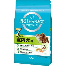 マースジャパンリミテッド プロマネージ 7歳からの室内犬用 小粒 1.7kg