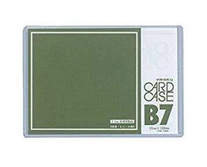 西敬 カードケース0.5mm厚 B7