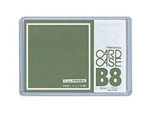 西敬 カードケース0.5mm厚 B8