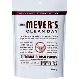 ジョンソン ミセスマイヤーズ クリーンデイ 食器洗い乾燥機専用洗剤 ラベンダー(20錠)【smtb-s】