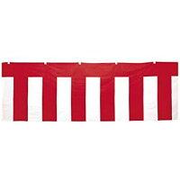 ササガワタカ印40-7573紅白幕縦900mm×長さ7.2mテトロン製(1178029)【smtb-s】