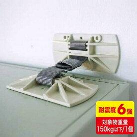 サンワサプライ キャビネットホルダー(1個入り) 品番:QL-E91