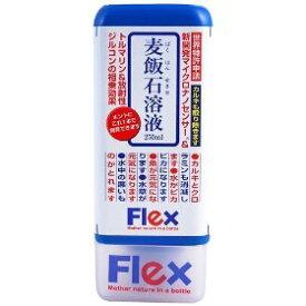 フレックス 麦飯石溶液 250ml B250【smtb-s】