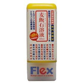 フレックス 麦飯石溶液 ウルトラ 500ml U500