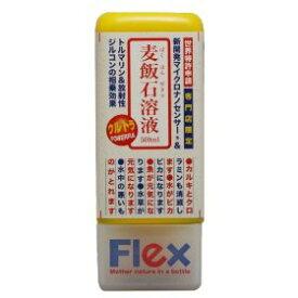 フレックス 麦飯石溶液 ウルトラ 500ml U500【smtb-s】