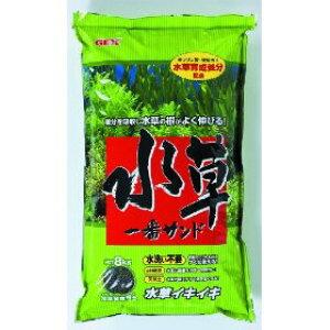 GEX(ジェックス) 水草一番サンド 8kg 【ソイル/底砂・砂利】