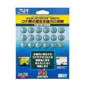 水作 API アルジーデストロイヤータブレット 18錠