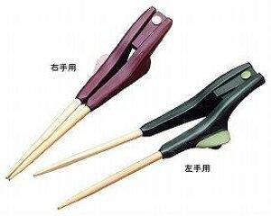 ウインド 箸ぞうくんII / SII-0 グリーン 右手用【smtb-s】