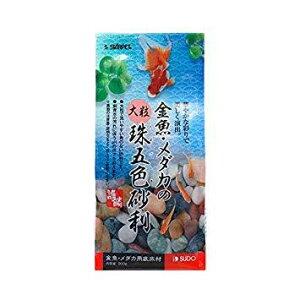 スドー 金魚・メダカの大粒珠五色砂利