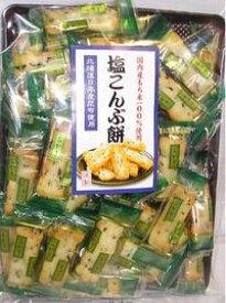 大丸製菓 塩こんぶ餅 102g【入数:12】【smtb-s】