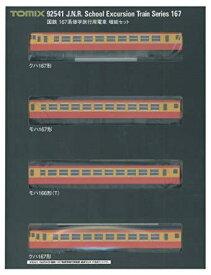 トミーテック(TOMYTEC) 92541 国鉄167系 修学旅行用 増結4両セット【smtb-s】