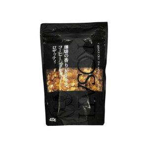 三井製糖 ロザッティ コーヒーシュガー 1袋(400g)