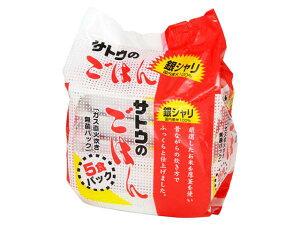 佐藤食品 サトウのごはん 銀シャリ5食パック 200g×5【単品】【smtb-s】