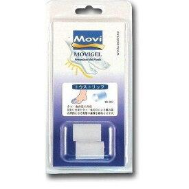 MOVI GEL(モビフットケアシリーズ) サポートキャップ トゥストリップ MO-007 (4175am)【smtb-s】