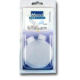 MOVI GEL(モビフットケアシリーズ) サポートパッド 中足骨クッション MO-008 (4176am)【smtb-s】
