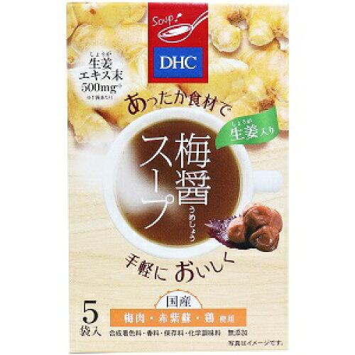 DHC DHC 生姜入り梅醤スープ 5袋入