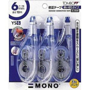 トンボ鉛筆 修正テープ モノYS6 6mm幅×10m 青 3個パック(KCA-327)